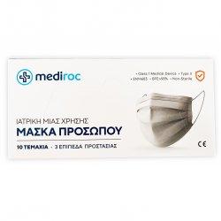Mediroc 3PLY χειρουργική Μάσκα Προσώπου Medical 1000 τμχ. (πιστοποιημένο προϊόν) Κουτιά των 10 τμχ. TYPE II - EN14863