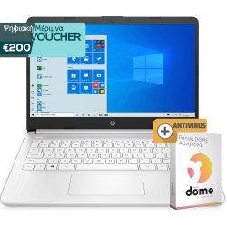 """HP 14s-fq0003nv 14"""" FHD (AMD 3020e, 4GB,128GB SSD , WIN10 S) White 1Y0Y4EA + antivirus (1 Licence - 2 Year)"""