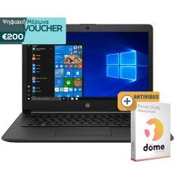 HP 15-DW2004NV (Intel® Core™ i3-1005G1/4GB/256GB/FHD/W10S) 3A053EA + 2 Χρόνια Εγγύηση U8231E + antivirus (1 Licence - 2 Year)