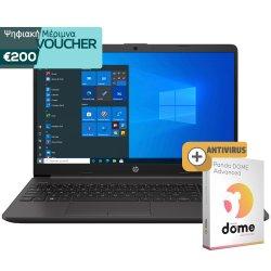 HP 255 G8 15.6'' FHD ( AMD Athlon Gold 3150U, 4GB, 128GB SSD ,Win10 Pro) 3C2U6ES + 2 Χρόνια Εγγύηση + antivirus (1 Licence - 2 Year)
