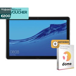 "Huawei MediaPad T5 10.1"" WiFi 3GB/32GB Black + Antivirus  (1 Licence - 2 Year)"