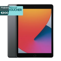 "Apple iPad 2020 10.2"" Tablet 8th gen, WiFi, 128GB Space Gray MYLD2RK/A + 2 Χρόνια Εγγύηση iPad Ψηφιακή Μέριμνα V.00050"