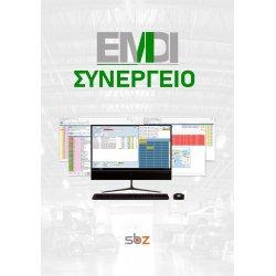 EMDI Συνεργείο - Εμπορική Διαχείριση