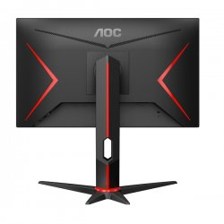 AOC 23.8 Inch Black LED IPS Monitor (1920x1080 16:9 1ms HDMI DP/USB/Speakers) 24G2U5/BK