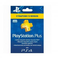 Sony PlayStation Card Plus 365 ημέρες