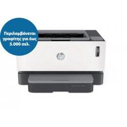 HP Neverstop Laser 1000w 4RY23A - Eκτυπωτής